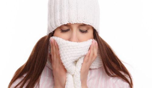 ¿es normal tener frío en el embarazo?