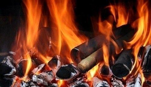 Nombres que significan fuego