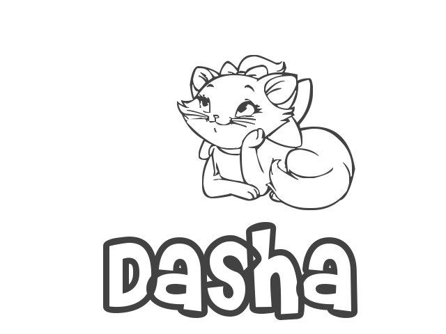 Nombre de Niña Dasha, significado y origen de Dasha - TodoPapás ...