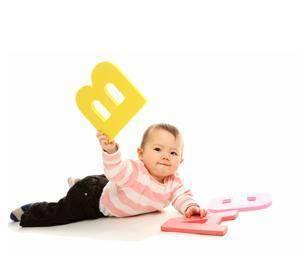 ¿Cómo deben ser los cuentos para los bebés de un año?