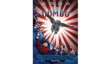 Estreno de Dumbo, de Tim Burton