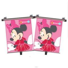 Protector Solar (2 Piezas) Minnie Mouse de Disney Baby