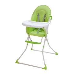 Trona Kanji Green Zig Zag de Safety 1st
