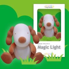 Luz de Compañía Led Perrito de Magic Light